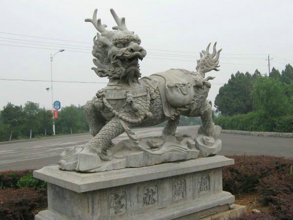 动物石雕麒麟